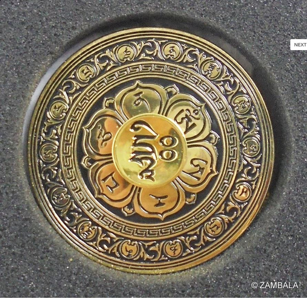 Silver Fidget Spinner with Mantra E