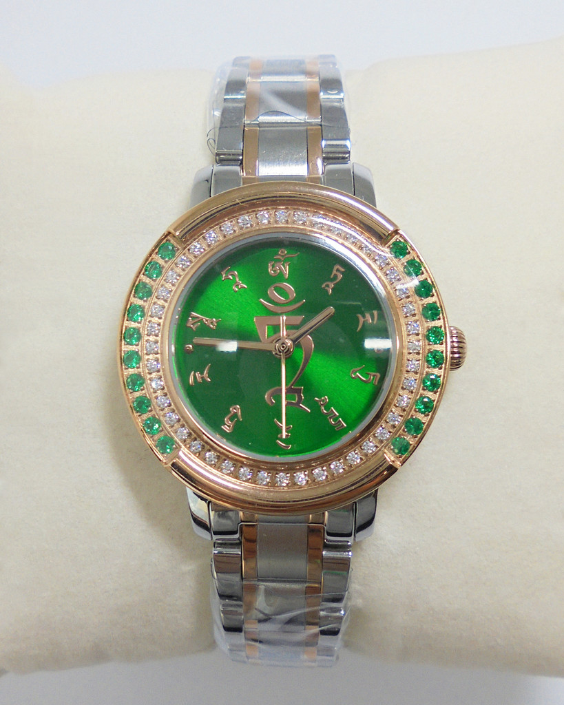 Green Tara Mantra Watch