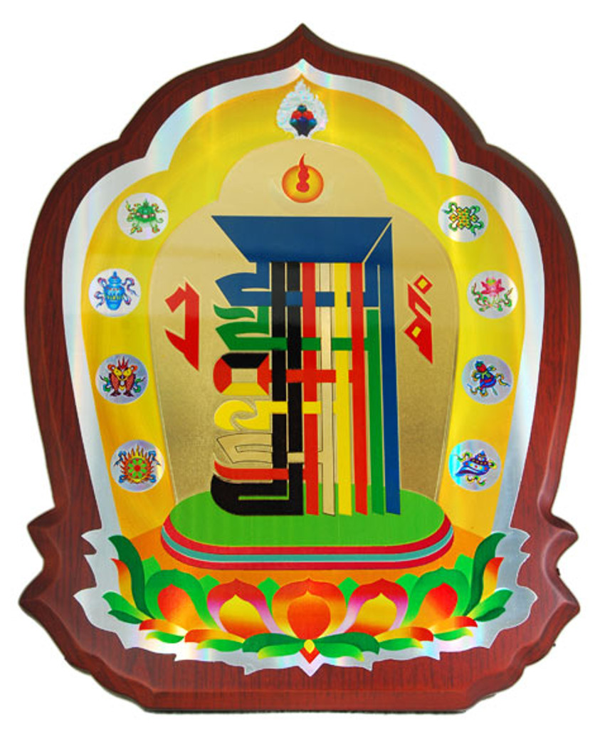 Gold plated Kalachakra On Wooden Plaque