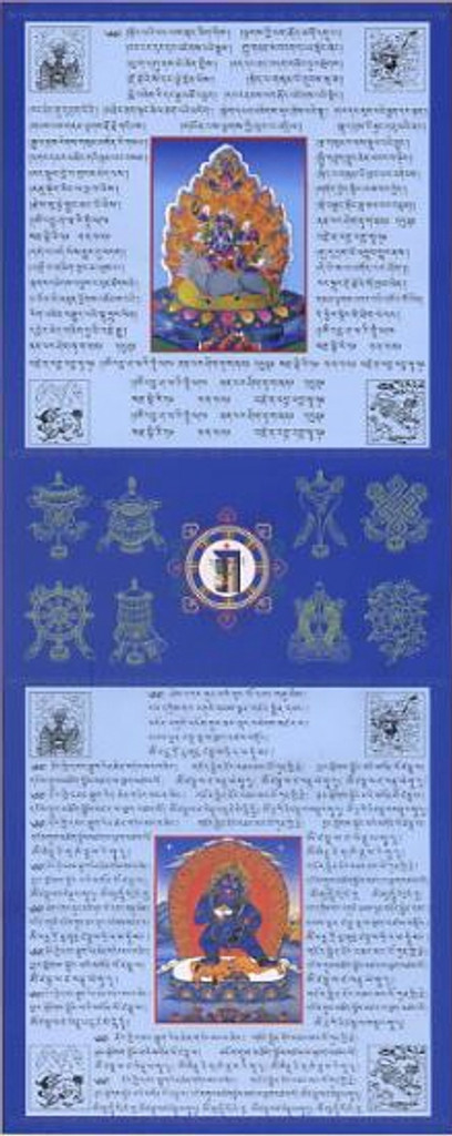 Dorje Gotrab & Black Zambala Flag