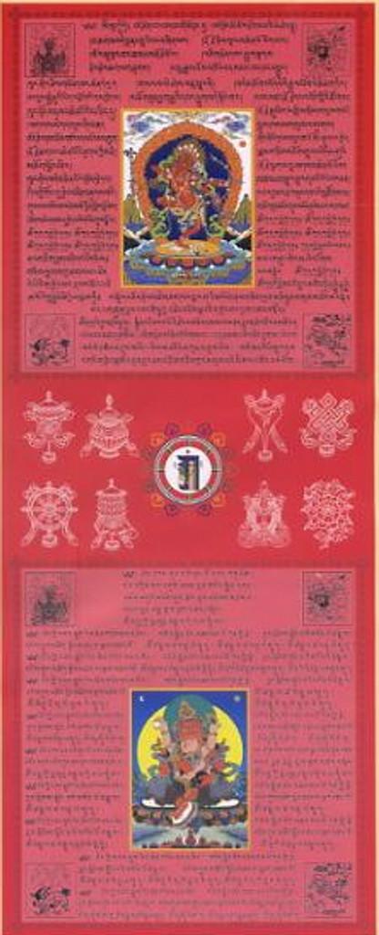 Kurukulle & Red Zambala Flag