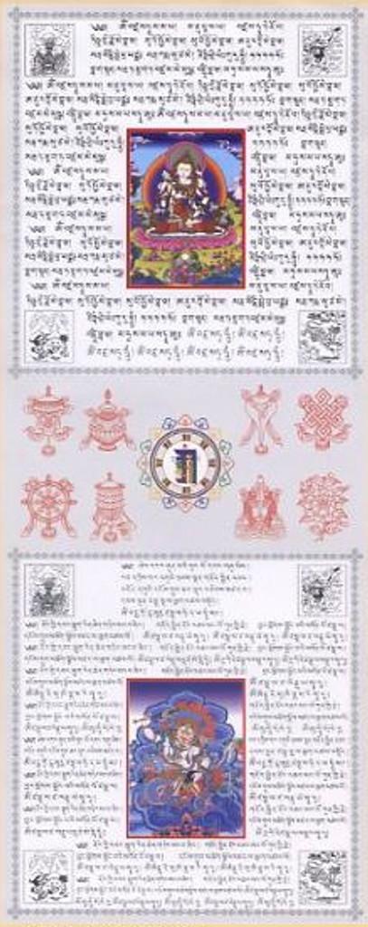 White Zambala & Vajrasattva Banner