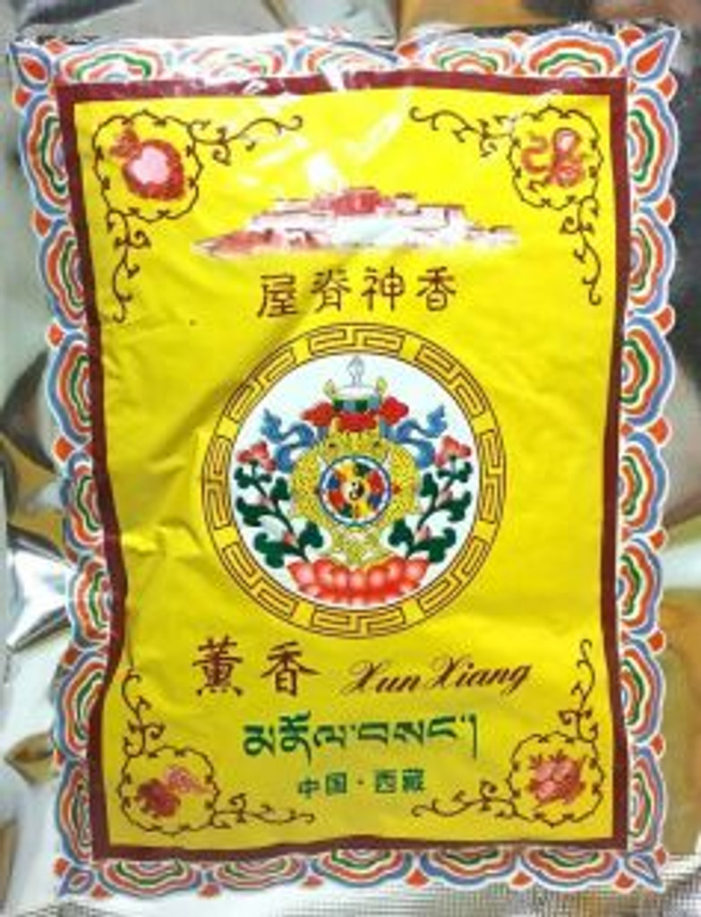 Wu Ji Shen Xiang (Roof  Ridge Incense Powder)