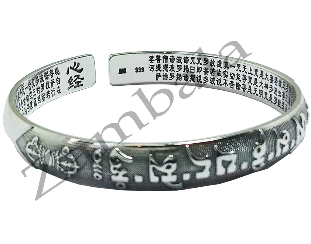 Om Mani Bracelet (999 sterling silver)