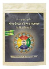 King Gesar Victory Incense Powder - 2.65 Ounces / 75 Grams