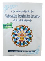 Vajrasattva Protection Incense Powder - 2.65 Ounces / 75 Grams