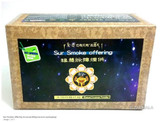Sur Smoke Offering Incense (500 gm,Vacuum Packaging)