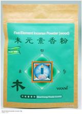 Wood Element Powder Incense