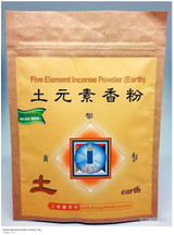 Earth Element Powder Incense