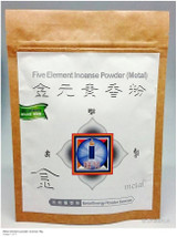 Metal Element Powder Incense