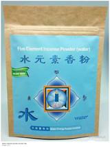 Water Element Powder Incense