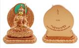 Guru Rinpoche 12 cm with Mantra