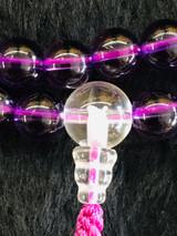 Antique Liu Li Glass 108 Bead 10mm Mala