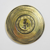 Silver Fidget Spinner with Mantra-F