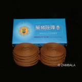 2 Hours Medicine Buddha Coil Incense - 48 Coils