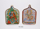 KING GESAR / Guru Rinpoche
