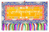 Zambala Horizontal Banner Two Colors