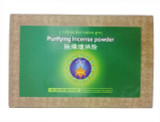 Purifying Incense Powder -500 Grams