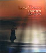 Lama Chenno