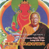 Long-Life Puja, CD