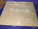 Six Syllable Mantra CD