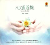 Spirit Bodhi CD