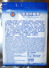 Tibetan Purging Incense Powder - 2.65 Ounces / 75 Grams