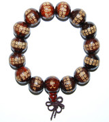 Rosewood Beads with Great Compassion Mantra