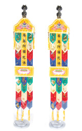 Amitabha Kapen With Mantra Pair 1 Foot