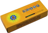 "Zambala 6""Stick Incense"