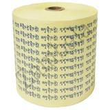 Medicine Buddha Mantra Roll