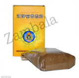 Yellow Zambala Purifying Incense - 300 gm / 10.58 ounces