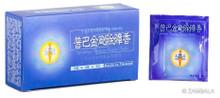 Vajrakilaya smokeless incense powder