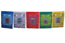 5 Zambala Wealth Prayer Flag (Small)
