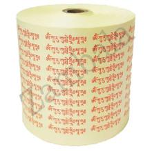 Kurukulle Mantra Roll