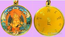 Yellow Zambala with Mantra Enamel