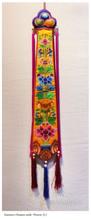 Damaru Chopen Embroidery Flower (L)