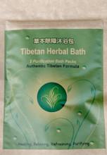 Tibetan Herbal Bath