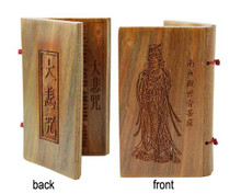 Great Compassion Sutra on Wood