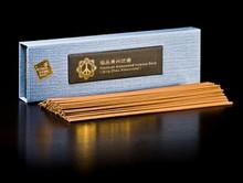 "Premium Qing Zhou Aloes wood 8""  Stick Incense (75 grams)"
