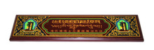 Kalachakra Mantra Over the Door Plaque