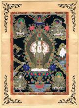 1000 Arms Avalokiteshvara or Chenrezig with Foldable Cardboard Frame