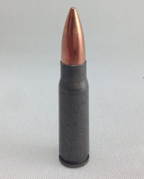 7.62x39 Full Metal Jacket - 50 rds TULA AMMO STEEL CASES