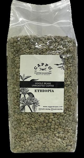 Ethiopia Yirgacheffe  - 5 LB Unroasted Coffee Bean