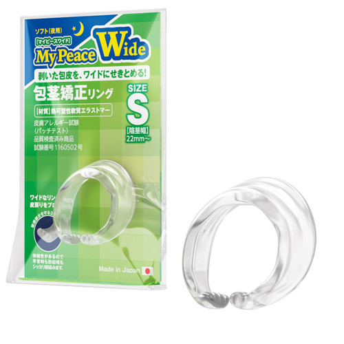 SSI Japan Uncut Phimosis Correction Ring Wide (Night) S