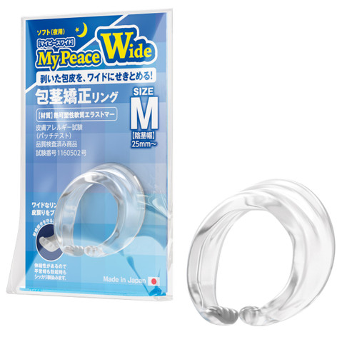 SSI Japan Uncut Phimosis Correction Ring Wide (Night) M