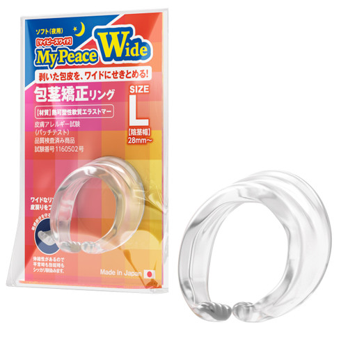 SSI Japan Uncut Phimosis Correction Ring Wide (Night) L