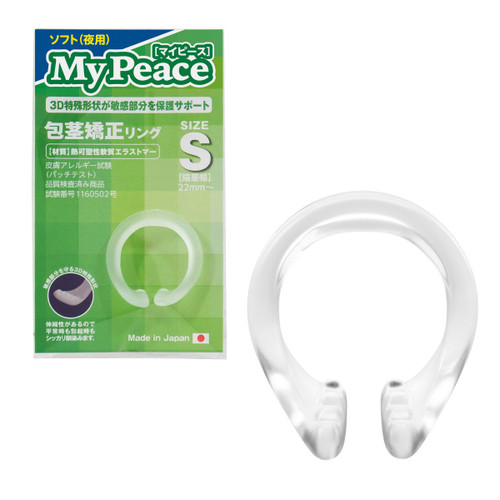 SSI Japan Uncut Phimosis Correction Ring (Night) S (SSI-R007)
