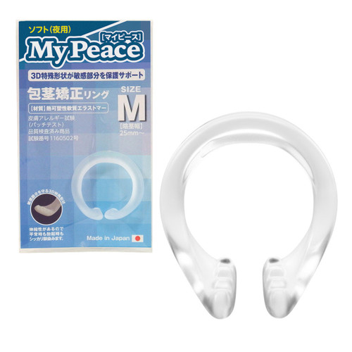 SSI Japan Uncut Phimosis Correction Ring (Night) M (SSI-R008)