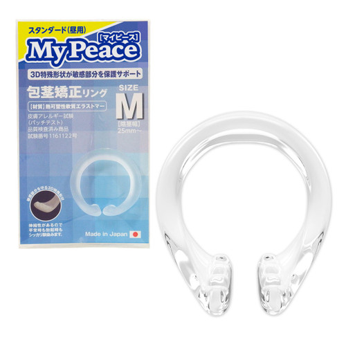 SSI Japan Uncut Phimosis Correction Ring (Day) M (SSI-R011)